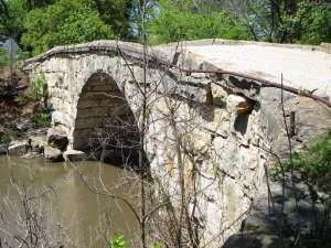 Minos West Ford Bridge